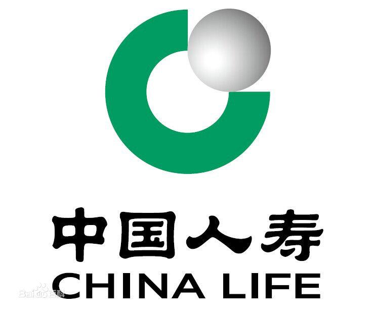 中国人寿保险股份有限公司呈贡县支公司