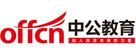 北京中公教育科技股份有限公司云南分公司