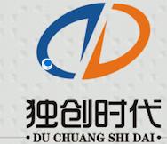 北京独创时代科技有限公司