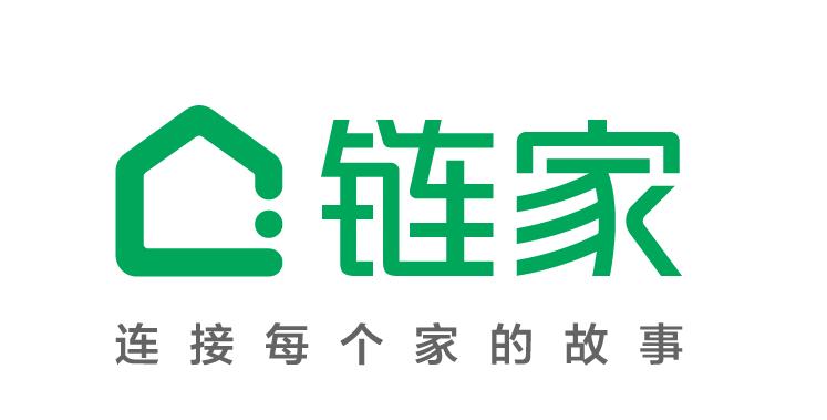 长沙链家立业房地产经纪有限公司