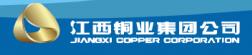 江西铜业股份有限公司