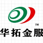北京华拓金融服务外包有限公司