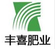 山西丰喜肥业(集团)股份有限公司