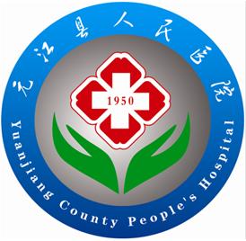元江哈尼族彝族傣族自治县人民医院