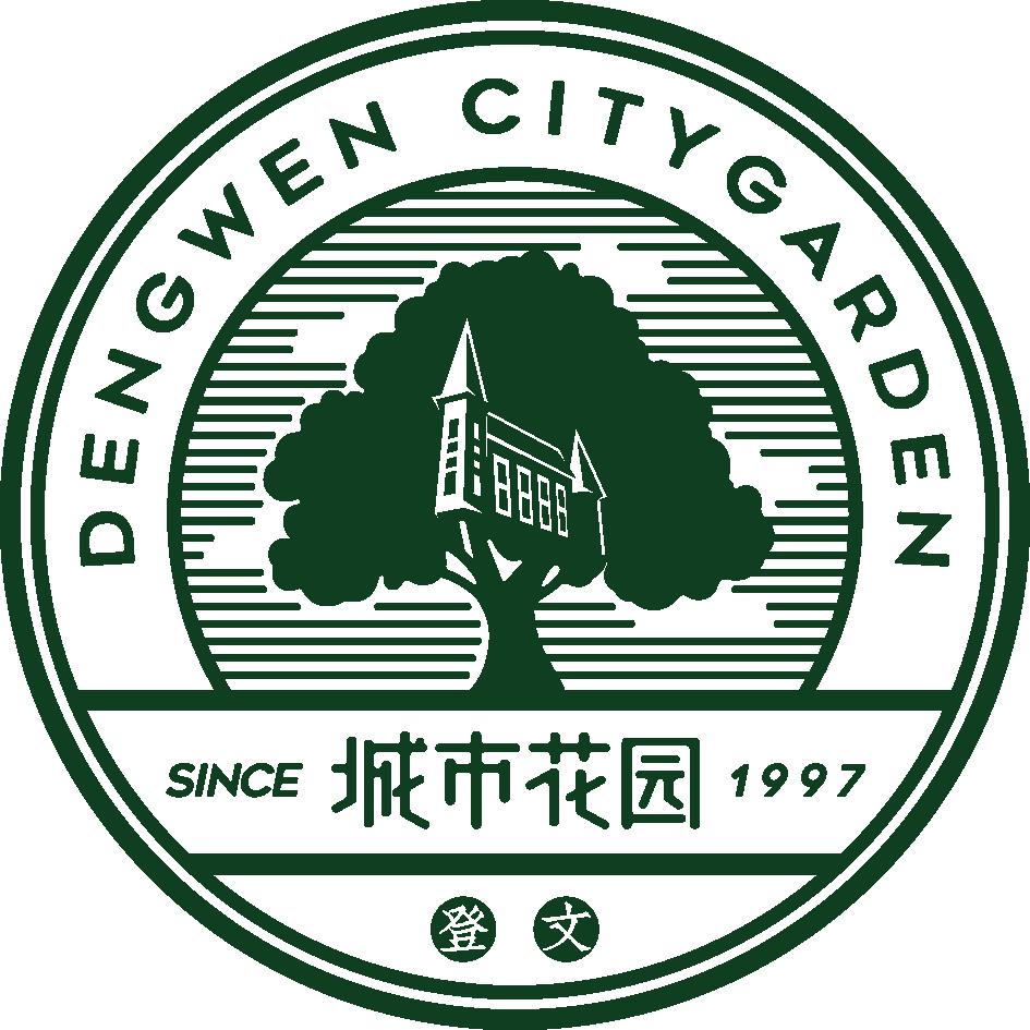 昆明登文城市花园餐饮管理有限公司