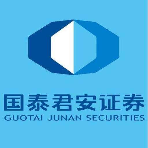 国泰君安证券股份有限公司广州汉兴中路证券营业部