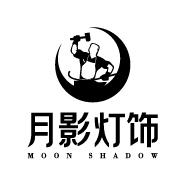 深圳市光艺人家居有限公司