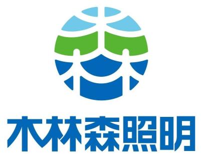 江西省木林森照明有限公司