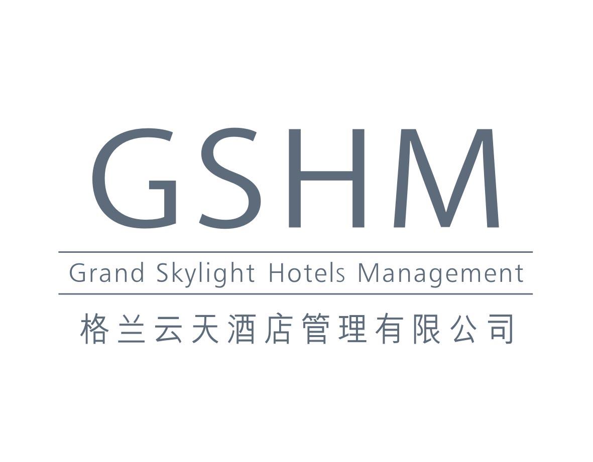 深圳格兰云天酒店管理有限公司