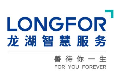 龙湖物业服务服务集团有限公司昆明分公司