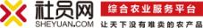 北京中合利成电子商务有限公司
