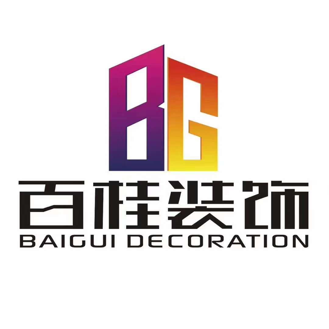 赣州百桂建筑装饰工程有限责任公司