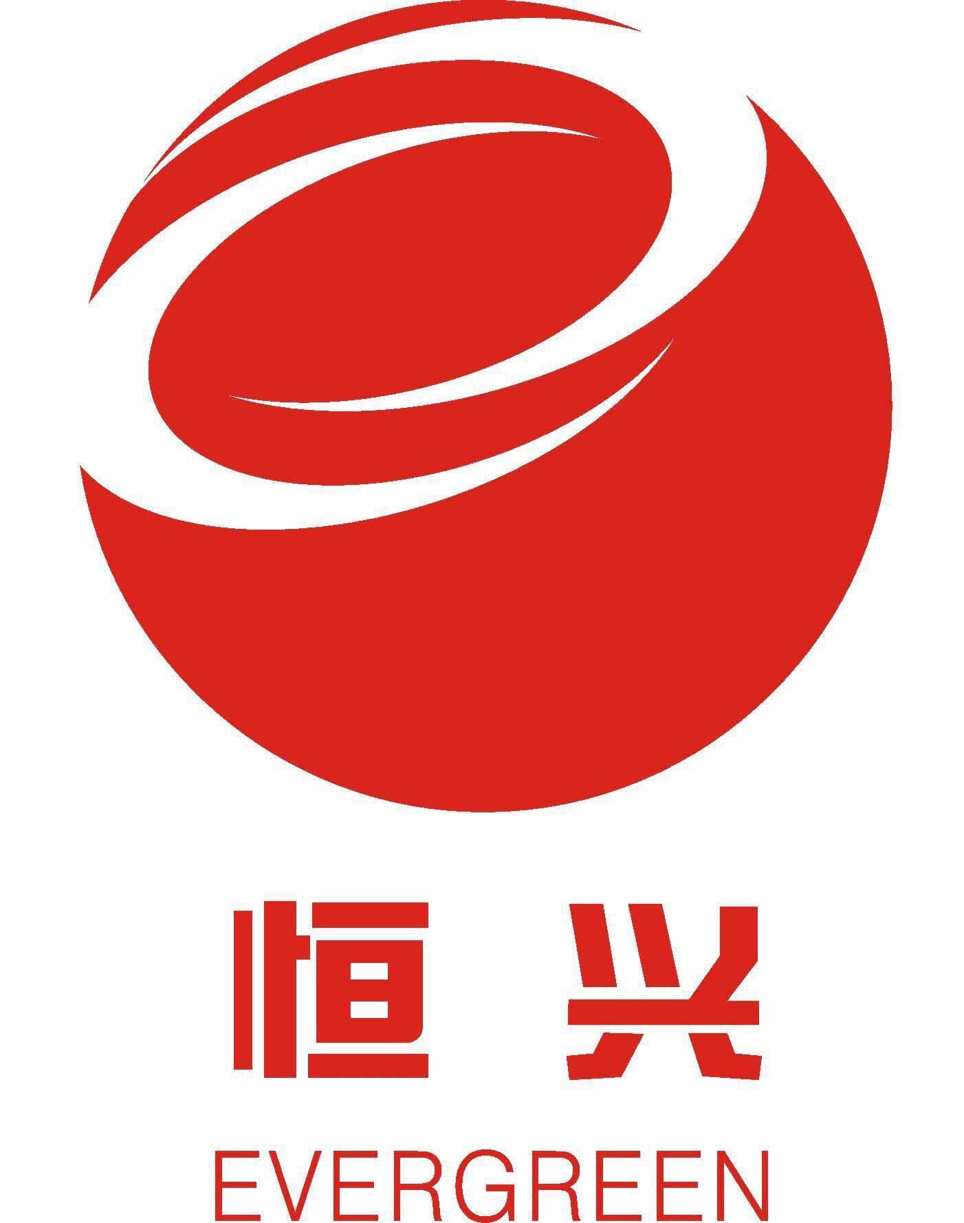广东恒兴集团2019校园招聘宣讲会 -江西财经大学
