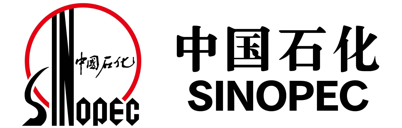 中国石化上海石油化工股份有限公司