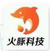 长沙火豚网络科技有限公司