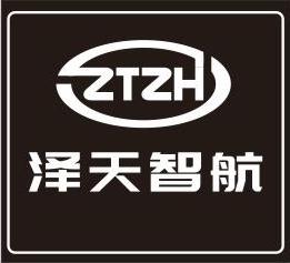 湖南泽天智航电子技术有限公司