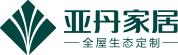 广州市亚丹柜业有限公司