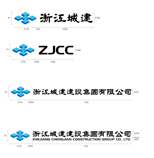 浙江城建建设集团有限公司