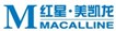上海红星美凯龙品牌管理有限公司衡阳雁峰分公司