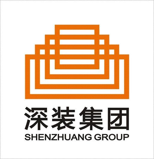 深圳市建筑装饰(集团)有限公司