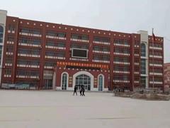 巴楚县教育局