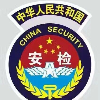 华铁永安(北京)安全防范技术有限公司