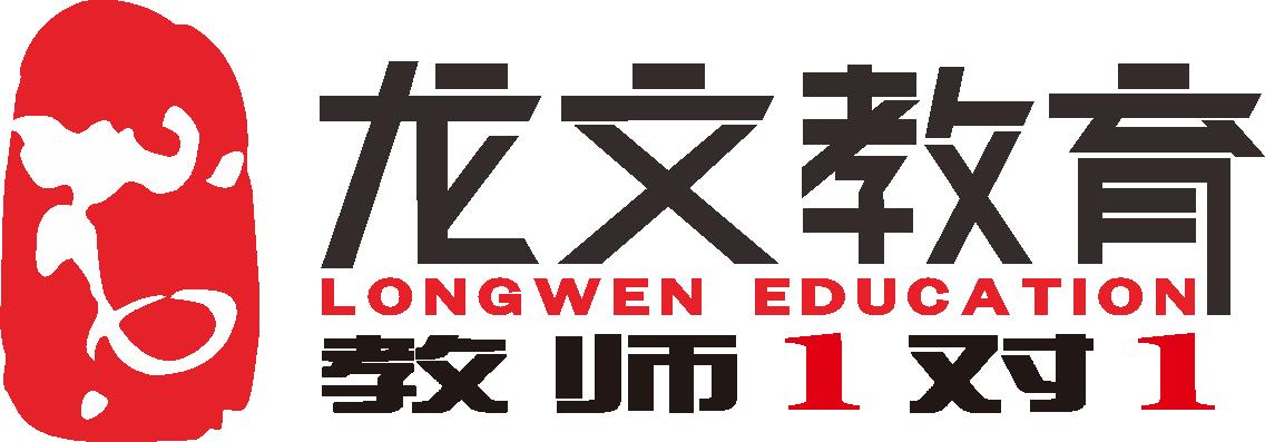 东莞市龙文文化传播黄色视频