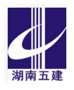 湖南省第五工程黄色视频
