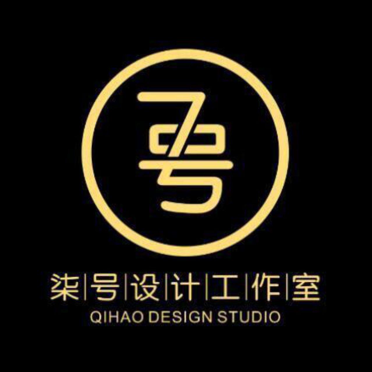 赣州柒号文化传媒有限公司