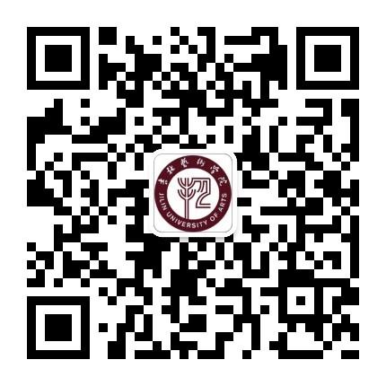 吉林艺术学院2020年专业考试报名常见问题解答 (吉林省长春市考点)
