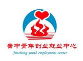 山西青年创业指导服务中心