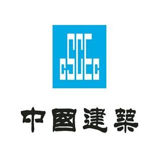 中建三局集团有限公司