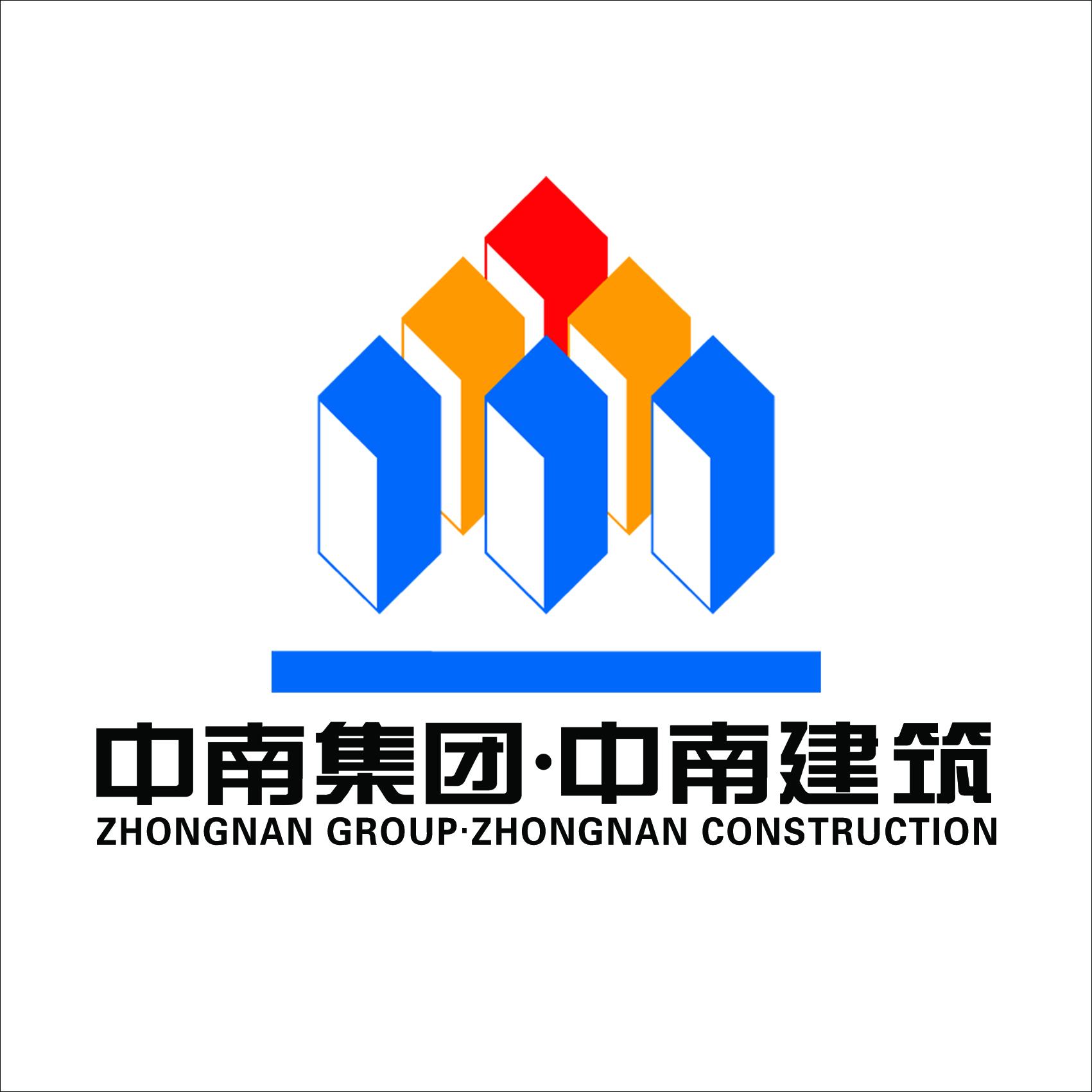 江苏中南建筑产业集团有限责任公司
