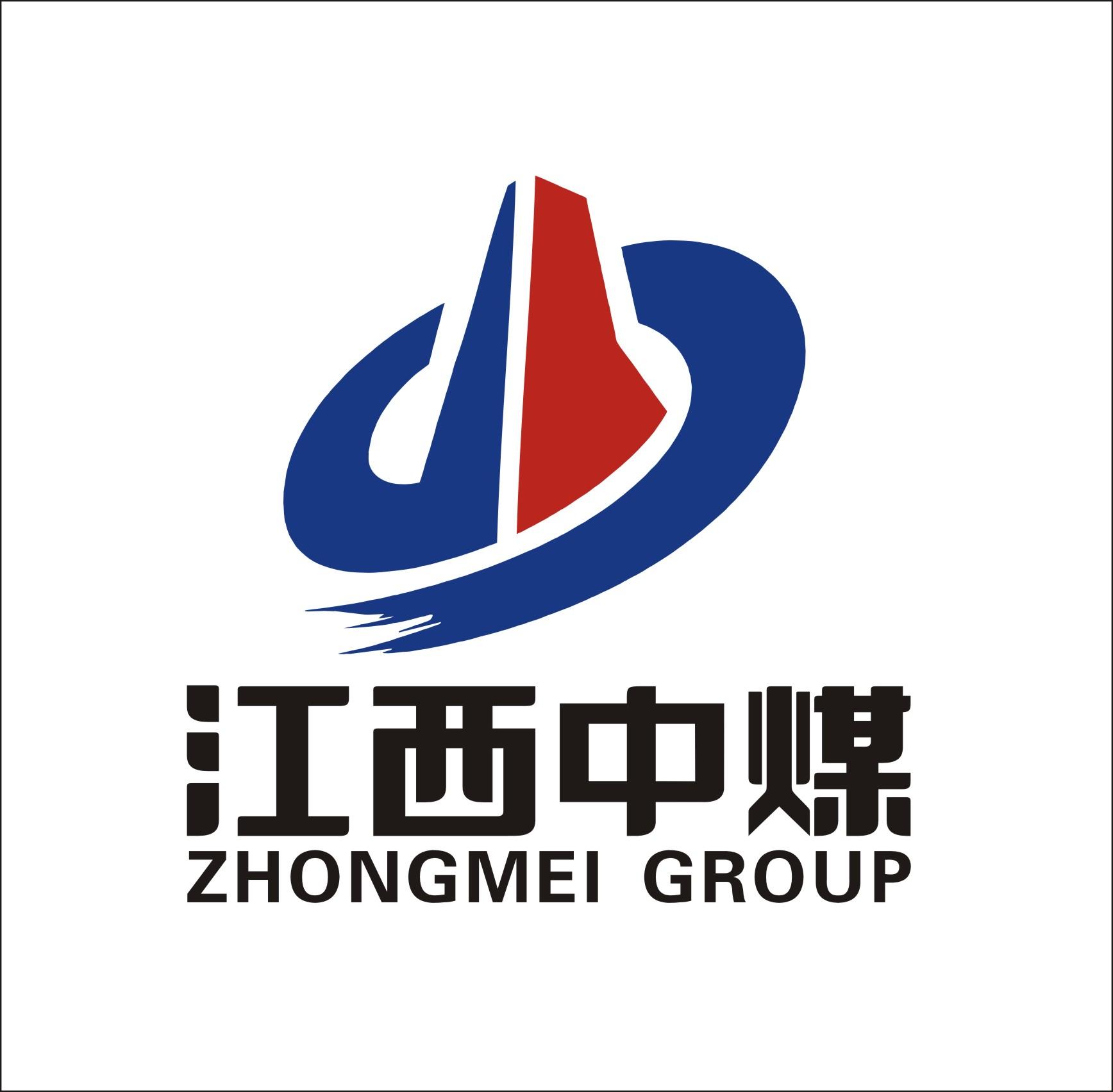 江西中煤建设集团有限公司