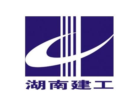 湖南建工集团装饰工程有限公司