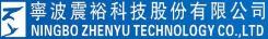 宁波震裕科技股份有限公司