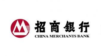 招商银行股份有限公司北京分行