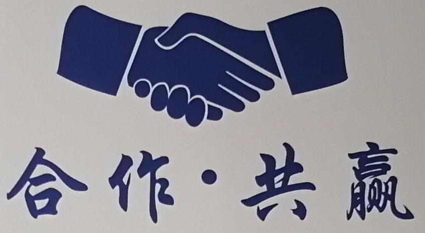 云南月盛建设工程项目管理有限公司