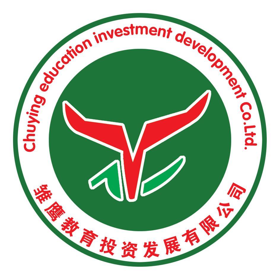 深圳市雏鹰教育投资发展有限公司