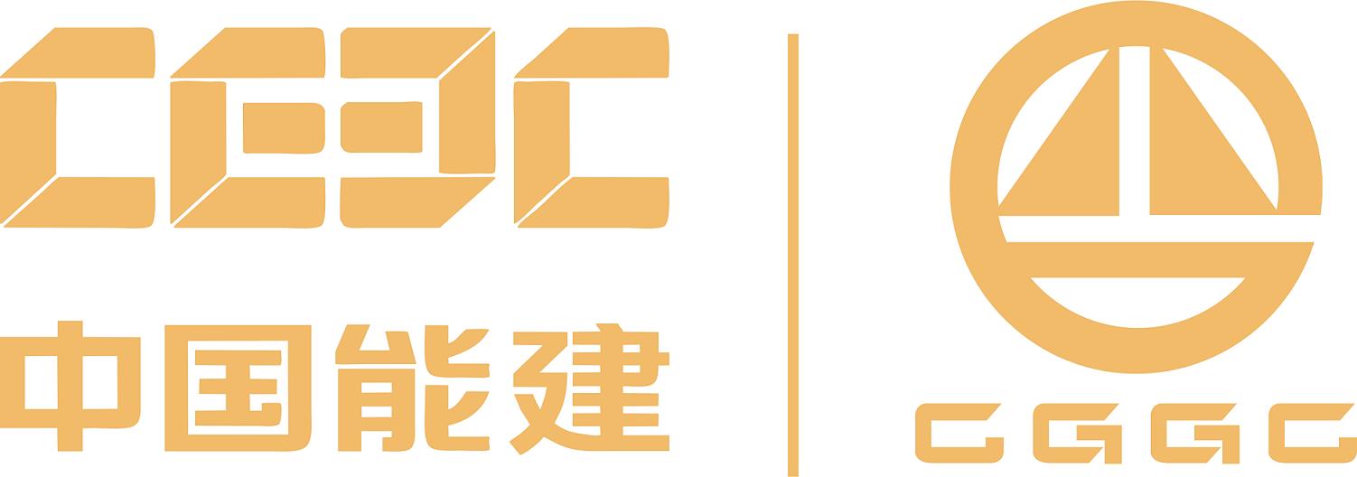 中国葛洲坝集团建设工程有限公司