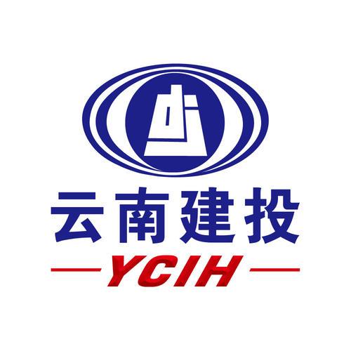云南省建设投资控股集团有限公司