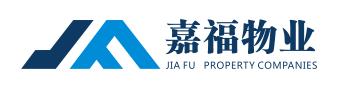 江西嘉福物业集团有限公司