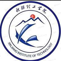 新疆理工学院