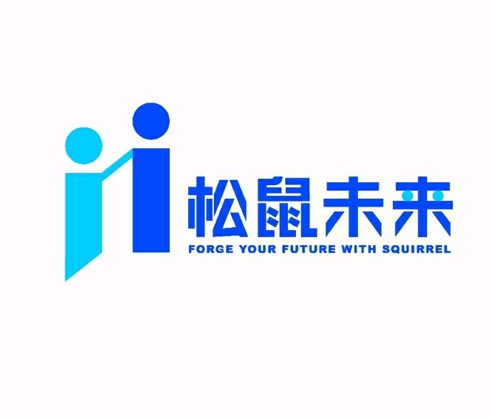 深圳市松鼠未来教育科技有限公司