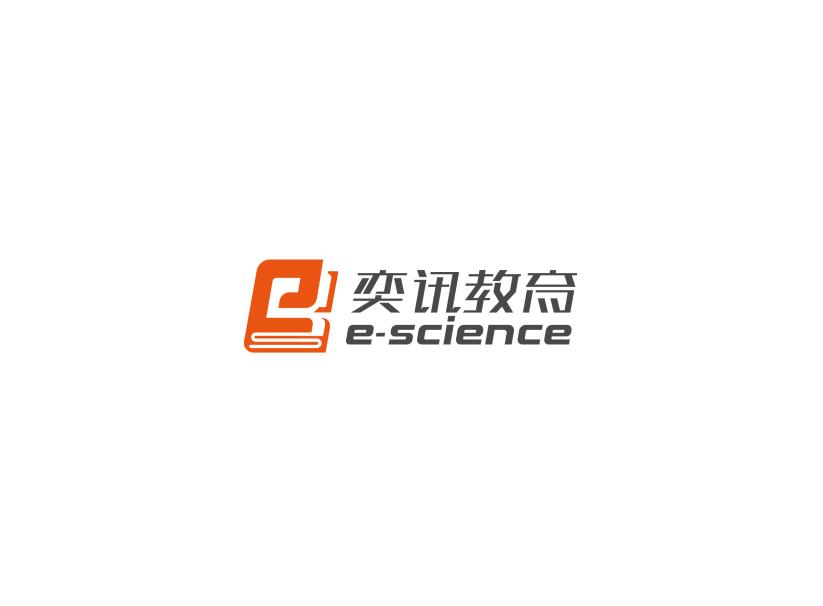 长沙奕讯科技有限公司